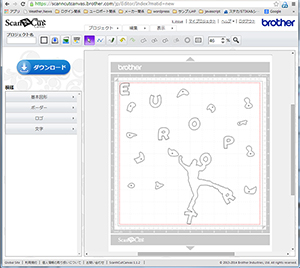 ScanNCutCanvas 制作画面
